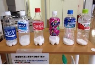01ジュースに砂糖