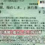 20150604-02-fukushima