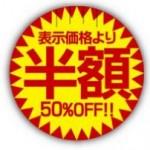 20150611-01han