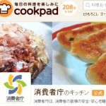 20150622-01cookpad