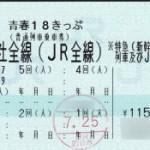20150701-01seisyun18